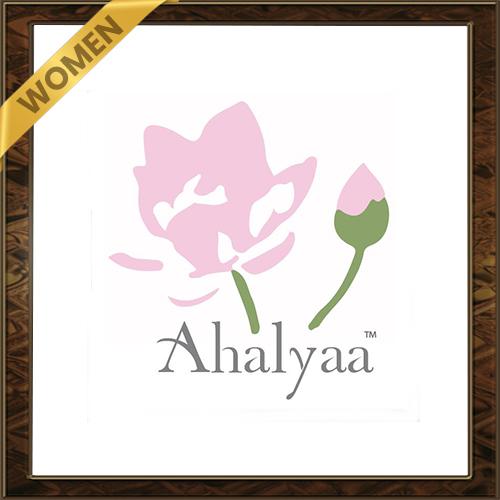 AHALYAA